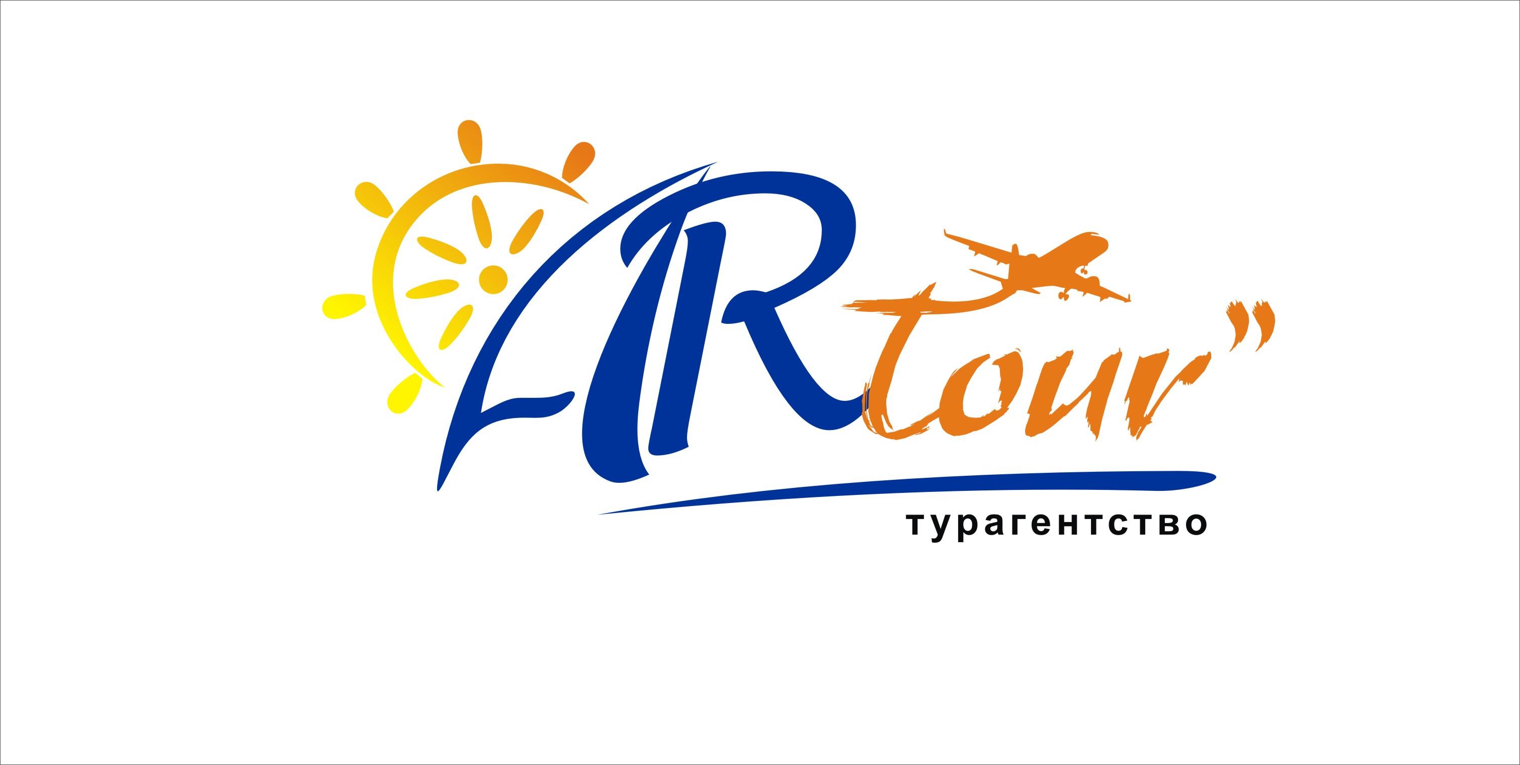 эмблемы туристических фирм картинки саванны сиамская кошка