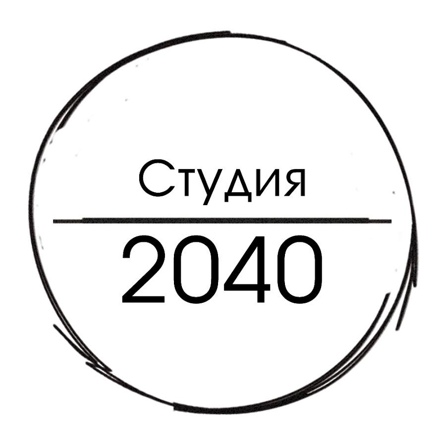 2040 - 900×900